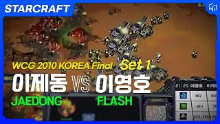 WCG 2010 Starcraft Korea Final: Jaedong vs Flash (Set 1)