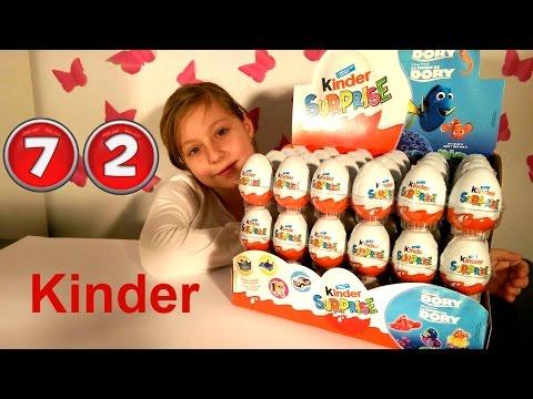 Киндер Сюрприз большая распаковка kinder surprise 72 яйца