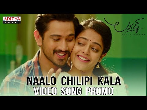 Naalo Chilipi Kala Video Song Promo | Lover Songs | Raj Tarun, Riddhi Kumar