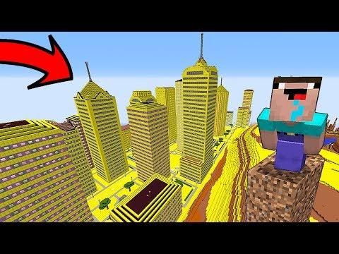 Мультфильм про золотой город