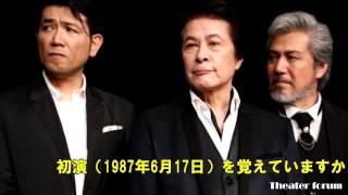 ミュージカル『レ・ミゼラブル』日本公演30周年記念日スペシャル・カー...