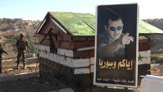 SYRIEN: Das Leben kehrt langsam nach Homs zurück