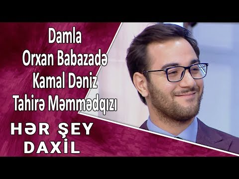 Hər Şey Daxil - Damla, Orxan Babazadə, Kamal Dəniz, Tahirə Məmmədqızı 05.10.2017