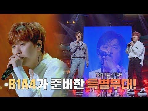 [특별 무대] B1A4 산들(Sandeul)&신우(CNU) '24시간의 신화+반전'♪ 투유 프로젝트 - 슈가맨2(sugarman2) 11회