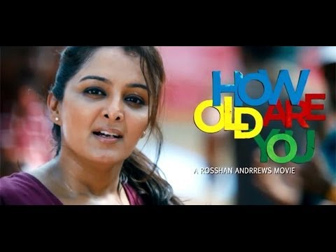 Malayalam Movie : How Old Are You - First Day Report (FDR)