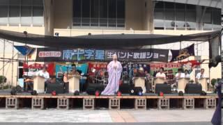 2014年6月15日、高知県土佐清水市立運動公園での南十字星生バン...