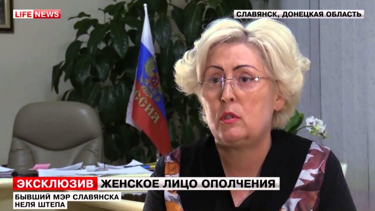 Суд по делу экс-мэра Славянска Штепы не состоялся, подсудимая госпитализирована - Цензор.НЕТ 6099