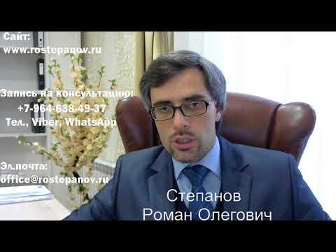 За какие адм.нарушения закрывают въезд в РФ?