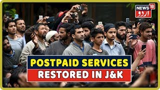 Jammu & Kashmir: Postpaid Mobile Phones to be Restored In J&K from Monday After 2 Months Of Shutdown