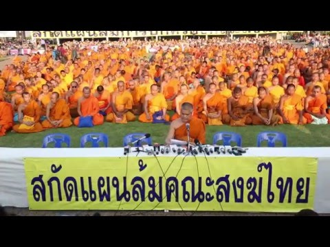 Thai monks protest against state interference in Buddhist governance