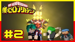 My Hero Academia (Boku No Hero Academia) : Episode 2 : QUIRK BATTLE ROYAL