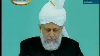 Friday Sermon by Khalifatul-Massih - September 12, 2008 - 1/6
