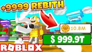 СИМУЛЯТОР МАГНИТА +999999 REBITH БАГ! ROBLOX Magnet Simulator