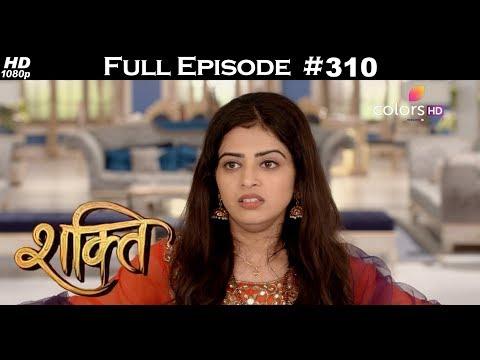 Shakti - 1st August 2017 - शक्ति - Full Episode