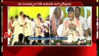 Prathipati Pulla Rao Ugadi Festival Wishes Telugu People @ Amaravati Ugadi Celebrations    NTV