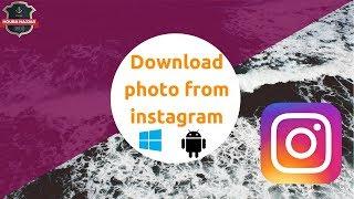 Instag Popular Instagram Photos – Grcija