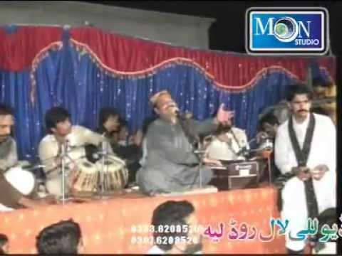 New Saraiki Songs 2015 Saqi Pila Singer Ahmad Nawaz Cheena