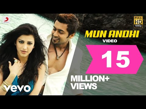 7 Aum Arivu - Mun Andhi Video | Suriya, Shruti | Harris Jayaraj