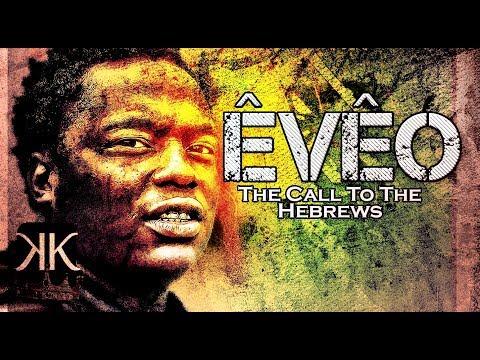 """The Eve's """"Erhverhs"""" not Hebrews III - The Ancient Hebrew is not Lost!"""
