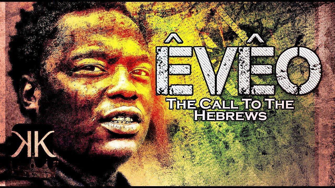 The World's Best Kept Secret - IVRI Became Hebrew, Ewe