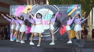 180324 HALO cover MOMOLAND - BBoom BBoom @ CentralPlaza Chaengwattana Cover Dance (Au)