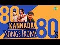 Download 80 Songs from 80's | Dr. Rajkumar | Vishnuvardhan | Ambarish | One Stop Jukebox | Kannada | HD Songs MP3 song and Music Video