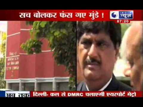 India News : Election Commission issues notice to Gopinath Munde