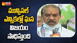 Vijayawada: Malladi Vishnu, Jogi Ramesh Municipal Election Campaigning For Sailaja | Sakshi TV