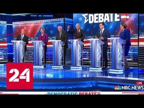 Дебаты в США: Демократы обрушили основной удар на Майкла Блумберга - Россия 24