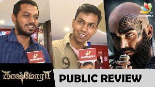 Kashmora Public Review | Karthi, Nayanthara, Sri Divya | Tamil Movie Reaction & Response
