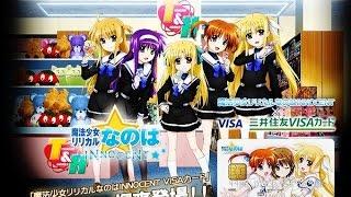 Magical Girl Lyrical Nanoha & Love Live! | Official Credit Cards 2015 | News & Info 1/26/2015