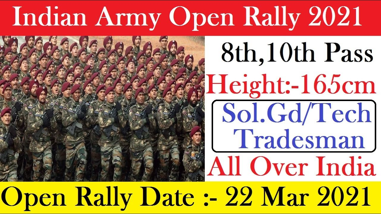 Indian Army Open Rally 2021| 8th,10th Pass | 1STC | All Over India Rally Date :- 22 Mar 2021