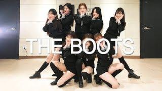 구구단(gugudan) - The Boots 안무 K-pop Dance Cover 뮤닥터 아카데미