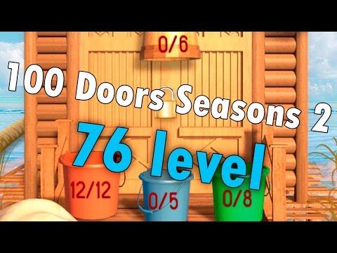 76 уровень - 100 Doors Seasons 2 (100 Дверей Сезоны 2) прохождение
