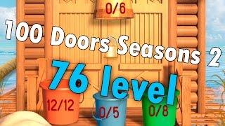видео 100 Doors 2: прохождение всех уровней