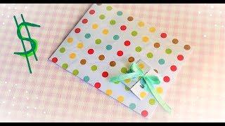 как сделать длинный конверт