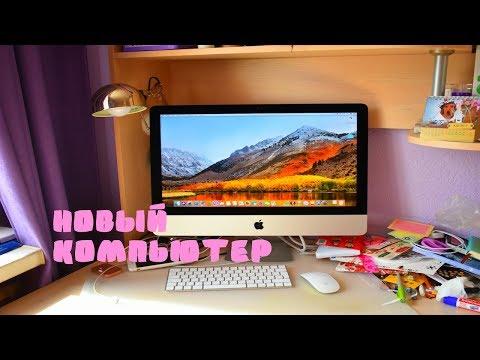 Вопрос: Как включить компьютер Mac?