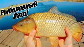 Рыбалка на паук Рыболовный батл Паук снова не подвел Рыбалка на сазана Рыбалка 2020