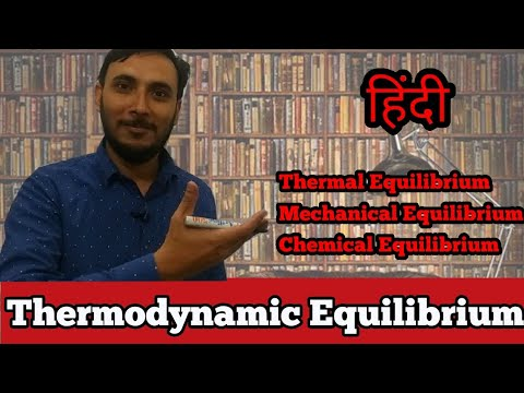 Thermodynamic Equilibrium in hindi    what is thermodynamic equilibrium    thermodynamics in hindi