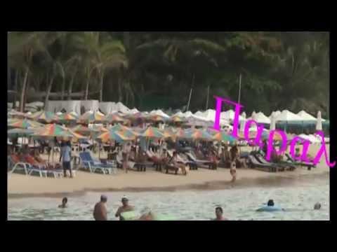 Argy Travel Thailand -Ταξιδευω-Πουκετ Παραλιες Σουρην & Κατα