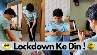Lockdown Ke Din | Quarantine ka Asar | Comedy Video