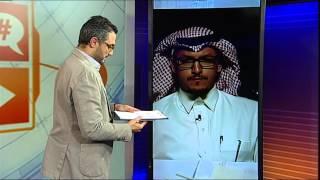 """سلمان الأنصاري رئيس لجنة شؤن العلاقات السعودية الامريكية """"سابراك"""" - برنامج نقطة حوار"""