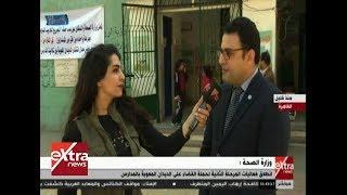 علاء حشيش: نستهدف 12.5 مليون طالب في مبادرة القضاء على الديدان المعوية