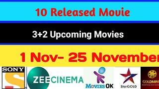 2018 new hindi dubbed movies