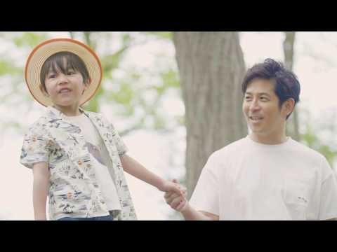 香川照之プロデュース昆虫子供服ブランド【Insect Collection(インセクトコレクション)2019 SS ver.2 】