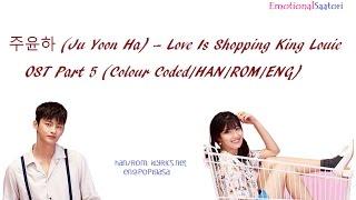 Video Ju Yoon Ha (주윤하) – Love Is  Shopping King Louie OST PART. 5 (Colour Coded/HAN/ROM/ENG) download MP3, 3GP, MP4, WEBM, AVI, FLV Juli 2018