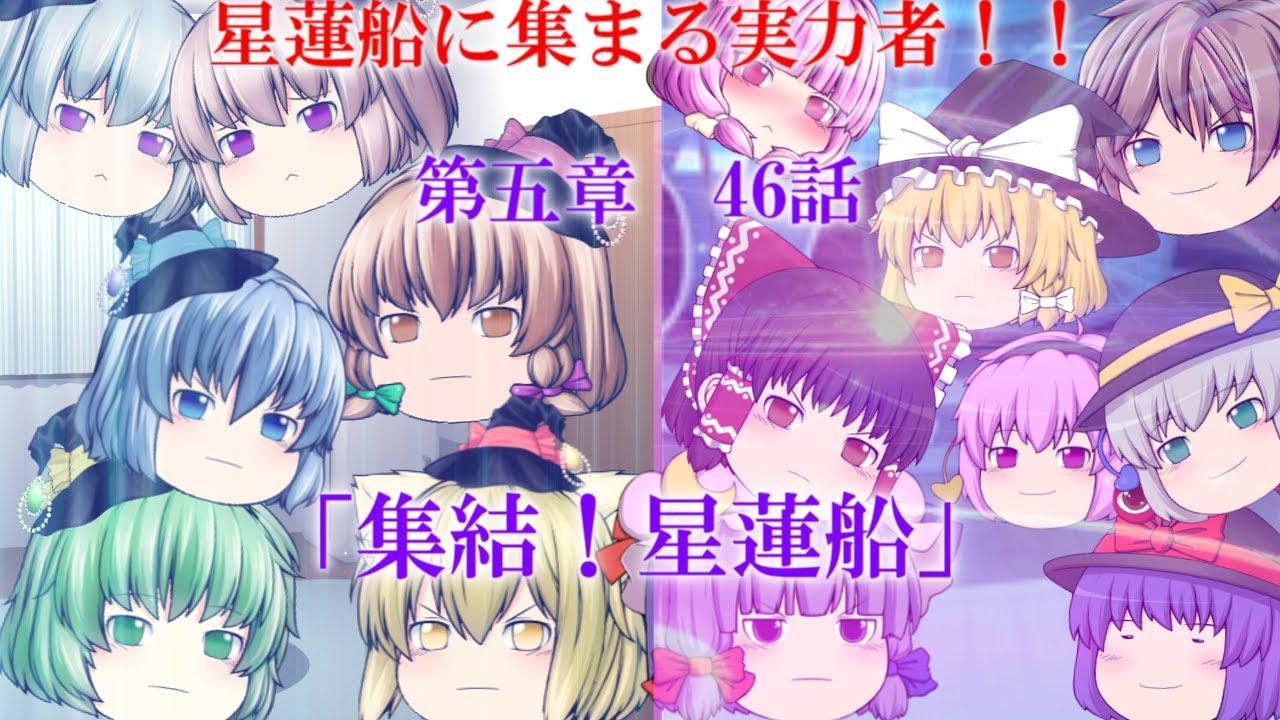 パト チャンネル キャラクター パト