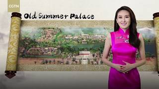 Explore the original glory of China's Old Summer Palace through VR