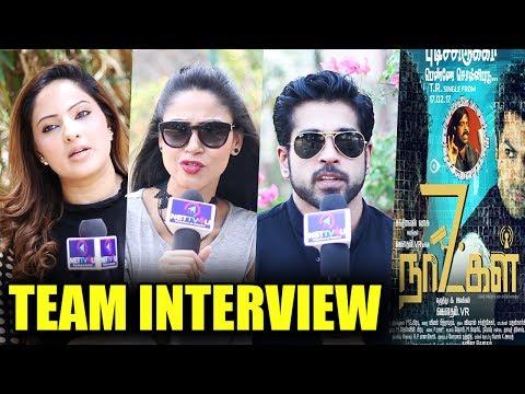7 Naatkal - Official Trailer | Team Interview Special | Shakthi Vasudevan | Nikesha Patel | Nettv4u