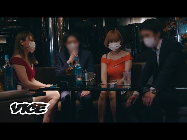 Can Japanese Paid Companions Survive a Pandemic?